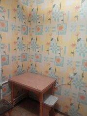 1-комн. квартира, 33 кв.м. на 4 человека, Севастопольская улица, Симферополь - Фотография 3