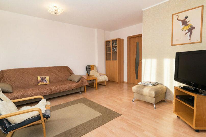 2-комн. квартира, 57 кв.м. на 5 человек, Монастырская улица, 41, Пермь - Фотография 1