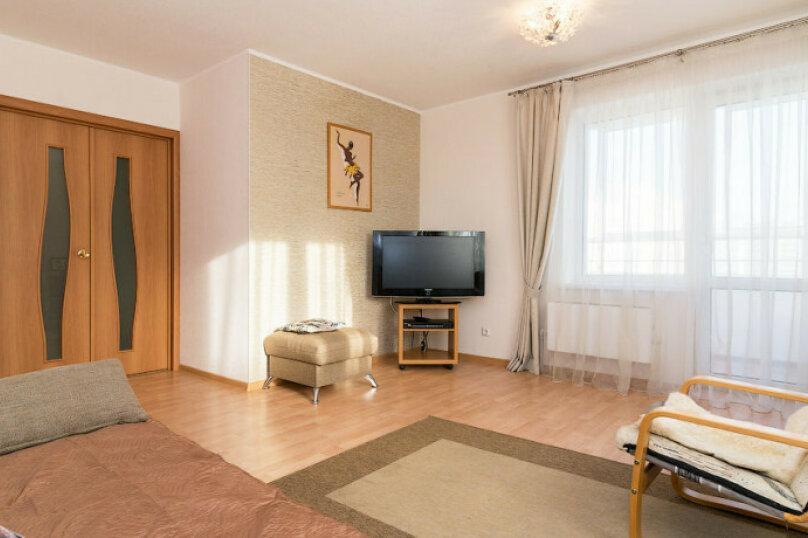 2-комн. квартира, 57 кв.м. на 5 человек, Монастырская улица, 41, Пермь - Фотография 3