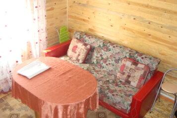 Дом, 70 кв.м. на 8 человек, 2 спальни, Комсомольская улица, 16, Байкальск - Фотография 3