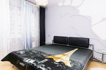 2-комн. квартира, 59 кв.м. на 5 человек, улица Газеты Звезда, Пермь - Фотография 4