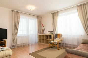 2-комн. квартира, 57 кв.м. на 5 человек, Монастырская улица, Пермь - Фотография 2
