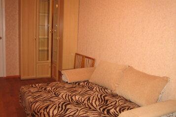 1-комн. квартира, 37 кв.м. на 2 человека, улица Чичканова, Тамбов - Фотография 2