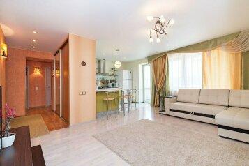 2-комн. квартира, 55 кв.м. на 5 человек, Петропавловская улица, Пермь - Фотография 4
