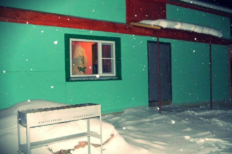 Дом, 40 кв.м. на 5 человек, 1 спальня, школьная, 2 а , Шерегеш - Фотография 3