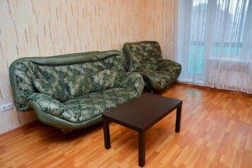 2-комн. квартира, 78 кв.м. на 5 человек, улица Братьев Кашириных, Центральный район, Челябинск - Фотография 3