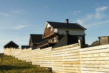 Гостевой дом, 115 кв.м. на 9 человек, 5 спален, улица Калачева, Кириллов - Фотография 1