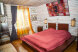 Коттедж, 180 кв.м. на 16 человек, 6 спален, Троице-лобаново, 19, Бронницы - Фотография 6