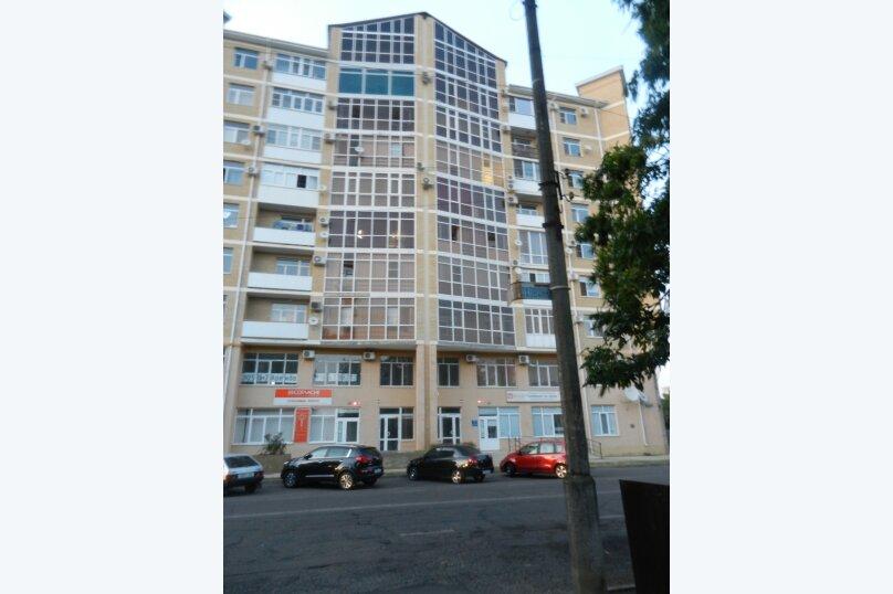 1-комн. квартира, 45 кв.м. на 4 человека, Советская, 184, Майкоп - Фотография 6
