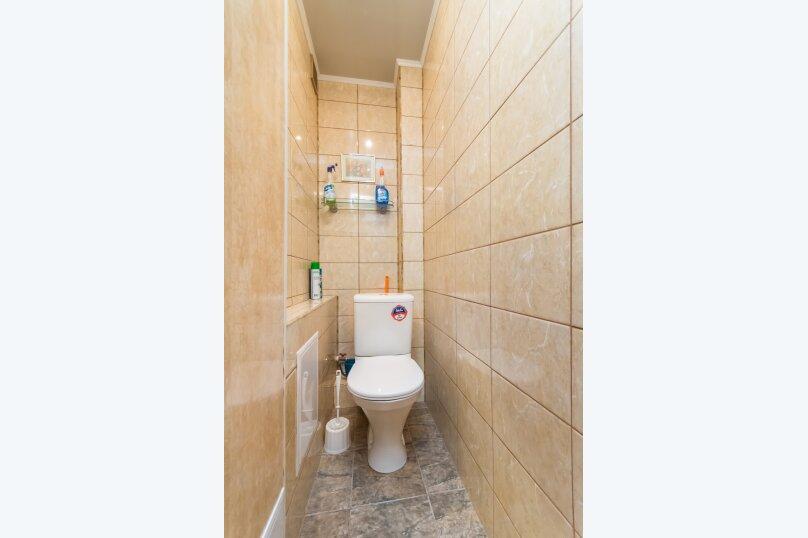 1-комн. квартира, 40 кв.м. на 2 человека, улица Академика Лаврентьева, 14А, Казань - Фотография 6