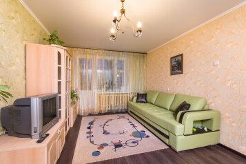 1-комн. квартира, 40 кв.м. на 2 человека, улица Академика Лаврентьева, Казань - Фотография 1