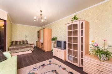 1-комн. квартира, 40 кв.м. на 2 человека, улица Академика Лаврентьева, Казань - Фотография 2