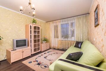 1-комн. квартира, 40 кв.м. на 2 человека, улица Академика Лаврентьева, Казань - Фотография 3