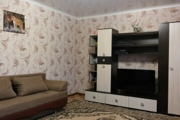 2-комн. квартира, 64 кв.м. на 6 человек, Вяземская улица, 32, Советский район, Астрахань - Фотография 2