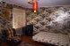Гостевой дом, Энергетиков, 2\1 на 4 номера - Фотография 2