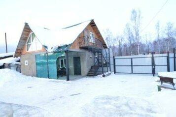 Дом, 60 кв.м. на 6 человек, 1 спальня, Привокзальная, 2А, Байкальск - Фотография 1