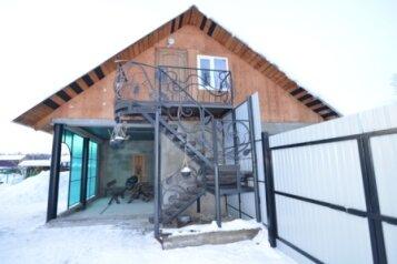 Дом, 60 кв.м. на 6 человек, 1 спальня, Привокзальная, 2А, Байкальск - Фотография 2