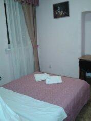 Эконом-класс:  Номер, Эконом, 1-местный, 1-комнатный, Мини-отель, улица Ляхова, 8А на 9 номеров - Фотография 4
