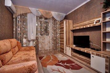 1-комн. квартира, 42 кв.м. на 4 человека, Кореновская улица, Прикубанский округ, Краснодар - Фотография 1