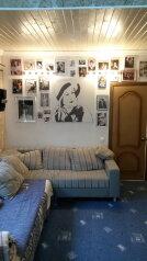 Дом, 200 кв.м. на 15 человек, 5 спален, улица Покровская, 101, Покров - Фотография 3