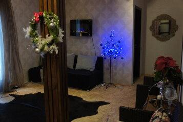 Дом с сауной, 130 кв.м. на 12 человек, 3 спальни, Большевистская улица, Яхрома - Фотография 1