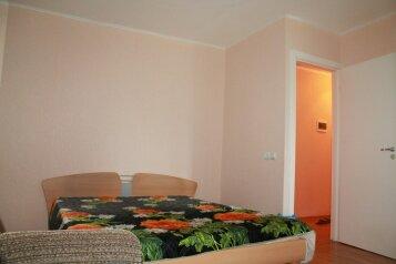 1-комн. квартира, 36 кв.м. на 4 человека, улица Гагарина, Нижний Новгород - Фотография 1