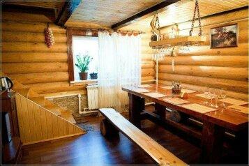 Дом, 250 кв.м. на 15 человек, 5 спален, деревня Рыжево , 92, Егорьевск - Фотография 1