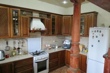 Дом, 300 кв.м. на 15 человек, 4 спальни, деревня Крючково, 1, Истра - Фотография 2