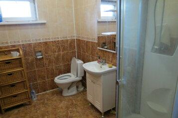 Дом, 300 кв.м. на 15 человек, 4 спальни, деревня Крючково, 1, Истра - Фотография 3