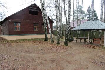 Дом, 180 кв.м. на 15 человек, 5 спален, деревня Крючково, 2, Истра - Фотография 1