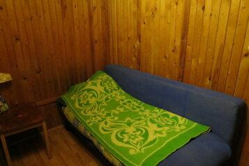 Дом, 180 кв.м. на 15 человек, 5 спален, деревня Крючково, 2, Истра - Фотография 2