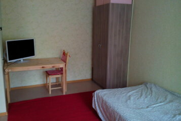 1-комн. квартира, 32 кв.м. на 5 человек, Гоголя, 19а, Новосибирск - Фотография 2