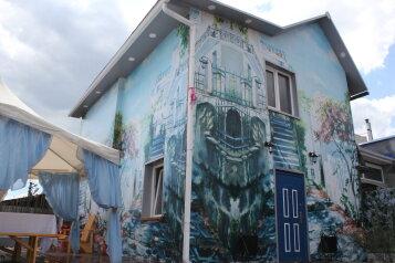 Коттеджный комплекс, 80 кв.м. на 12 человек, 3 спальни, Калужская улица, Левобережный район, Липецк - Фотография 1