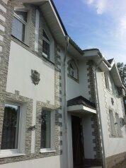 Дом, 180 кв.м. на 12 человек, 2 спальни, улица Игнатьевская, 65, Звенигород - Фотография 1