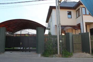 Дом, 400 кв.м. на 18 человек, 5 спален, деревня Липки, 4/1, Звенигород - Фотография 1