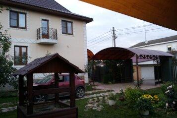 Дом, 400 кв.м. на 18 человек, 5 спален, деревня Липки, Звенигород - Фотография 1