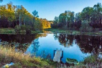 Новая база отдыха с баней у озера Рахмановская старица, Рахманов перевоз на 4 номера - Фотография 1