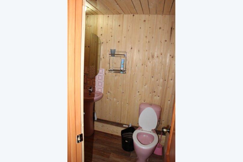 Коттедж, 90 кв.м. на 8 человек, 2 спальни, Юбилейная улица, 1, Шерегеш - Фотография 12