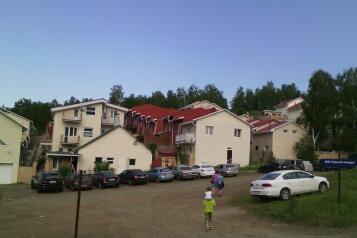 Бунгало , 80 кв.м. на 11 человек, 2 спальни, Курортная, 57, Банное - Фотография 1