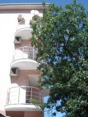 Отель, Набережная улица, 24А/69 на 4 номера - Фотография 3