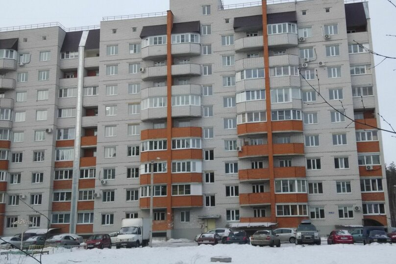 1-комн. квартира на 4 человека, Минская , 67/1, Воронеж - Фотография 3