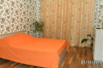 2-комн. квартира, 52 кв.м. на 4 человека, Советская улица, Белокуриха - Фотография 1