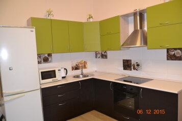 Дом, 60 кв.м. на 6 человек, 2 спальни, Курортная улица, Банное - Фотография 3
