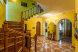Хаус, 320 кв.м. на 18 человек, 5 спален, Вырубово, 5А, Одинцово - Фотография 4