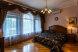 Хаус, 320 кв.м. на 18 человек, 5 спален, Вырубово, 5А, Одинцово - Фотография 10