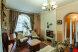 Хаус, 320 кв.м. на 18 человек, 5 спален, Вырубово, 5А, Одинцово - Фотография 26
