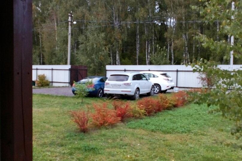 Коттедж с баней, 180 кв.м. на 10 человек, 3 спальни, село Никоновское, 1, Бронницы - Фотография 6