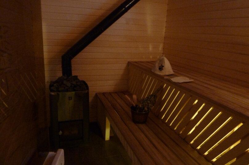 Коттедж с баней, 180 кв.м. на 10 человек, 3 спальни, село Никоновское, 1, Бронницы - Фотография 7