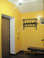 Коттедж с баней, 180 кв.м. на 10 человек, 3 спальни, село Никоновское, 1, Бронницы - Фотография 2