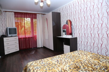 1-комн. квартира, 32 кв.м. на 3 человека, Татищева, 9, Ленинский район, Астрахань - Фотография 4